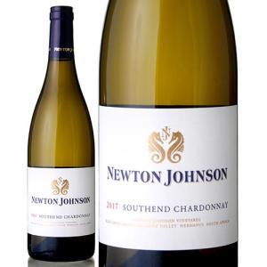 サウスエンド シャルドネ [ 2017 ]ニュートン ジョンソン ワインズ ( 白ワイン ) takamura