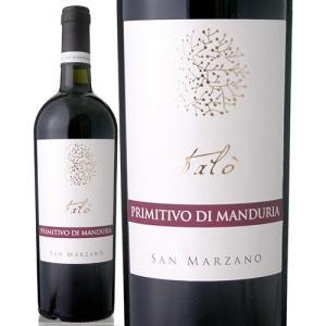 タロ・プリミティーヴォ・ディ・マンドゥーリア[2015] サン・マルツァーノ(赤ワイン) takamura