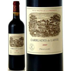 カリュアド・ド・ラフィット[2007](赤ワイン)|takamura