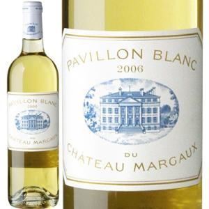 パヴィヨン ブラン デュ シャトー マルゴー[2006](白ワイン)|takamura