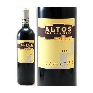 アルトス ラス オルミガス マルベック[2006](赤ワイン)|takamura