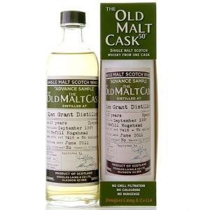 【箱入り】グレン・グラント[1998]13年 アドバンス・サンプル OMC(オールド・モルト・カスク) 50度・200ml(シングル モルト スコッチ ウイスキー) takamura