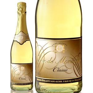デュック・ドゥ・モンターニュNVノンアルコール・スパークリング・ワイン(泡・白)【賞味期限:2018年4月30日】 takamura