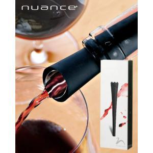 ワイン ファイナー ニュアンス社(デキャンティング ポアラー)(1〜2個迄、ワイン(=750ml)11本と同梱可)[Y]|takamura