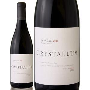 ピーターマックス ピノ ノワール [ 2020 ]クリスタルム ( 赤ワイン ) [S]|takamura