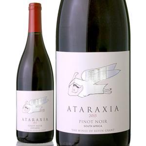 ピノ・ノワール[2015]アタラクシア(赤ワイン)|takamura