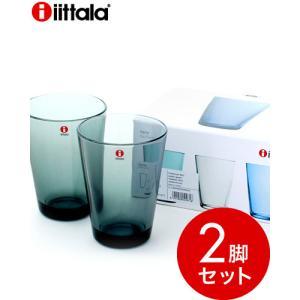 2脚セット 箱入り イッタラ カルティオ タンブラー グレー 400ml(iittala Kartio Tumbler)(1〜2箱迄、ワイン(=750ml)10本と同梱可)|takamura