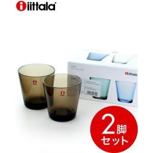 箱入り 2脚セット イッタラ カルティオ タンブラー サンド 210ml(1〜2箱迄、ワイン(=750ml)10本と同梱可)|takamura