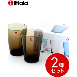 2脚セット 箱入り イッタラ カルティオ タンブラー サンド 400ml(iittala Kartio Tumbler)(1〜2箱迄、ワイン(=750ml)10本と同梱可)|takamura