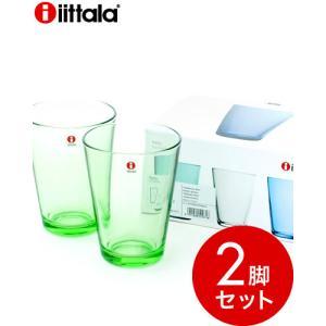 2脚セット 箱入り イッタラ カルティオ タンブラー アップルグリーン 400ml(iittala Kartio Tumbler)(1〜2箱迄、ワイン(=750ml)10本と同梱可)|takamura