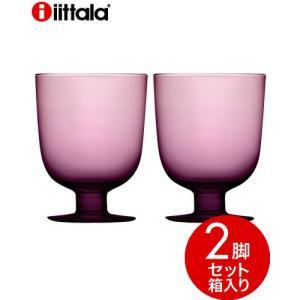 【箱入り】【2脚セット】イッタラ レンピ(iittala Lempi)ダークライラック(1〜2箱迄、ワイン(=750ml)10本と同梱可) takamura