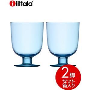 2脚セット 箱入り イッタラ レンピ(iittala Lempi)ライトブルー(1〜2箱迄、ワイン(=750ml)10本と同梱可)|takamura