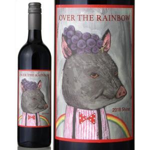 オーバーザレインボーPF(亜硫酸無添加)シラーズ[2015](赤ワイン)|takamura