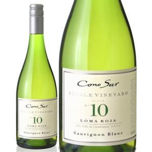 コノスル・シングル・ヴィンヤード・ソーヴィニヨン・ブラン[2016](白ワイン)|takamura