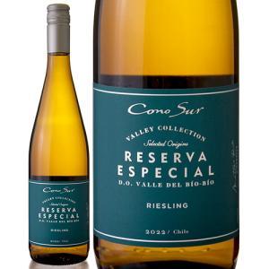 コノスル[2018]リースリング レゼルバ エスペシャル ヴァレー コレクション(白ワイン)|takamura
