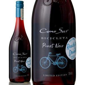コノスル [ 2018 ]ピノ ノワール ビシクレタ クールレッド ( 赤ワイン )