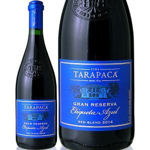 タラパカ・グラン・リゼルヴァ・ブルー・ラベル[2014](赤ワイン)|takamura