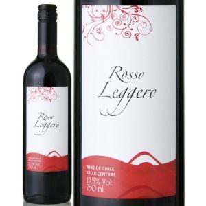 ロッソ・リゲロ[2016](赤ワイン・チリ)|takamura