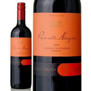 プエンテ・ネグロ[2017]カベルネ・ソーヴィニヨン・メルロー・セントラル・ヴァレー(赤ワイン)|takamura