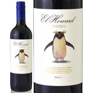 エル ハワード レセルバメルロー [2019] ヴィニャ マオラ ( 赤ワイン )|takamura