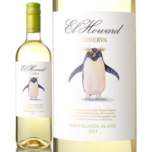 エル ハワード レセルバ ソーヴィニヨン ブラン [2018]ヴィニャ マオラ(白ワイン)|takamura
