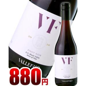 VFピノ・ノワール[2016]ヴァッレ・フリオ(赤ワイン)|takamura