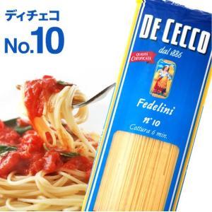 ディチェコNo.10フェデリーニ(500g)【賞味期限:2019年12月19日】|takamura