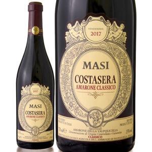 コスタセーラ・アマローネ・デッラ・ヴァルポリチェッラ・ クラッシコ[2012]マアジ(赤ワイン)|takamura
