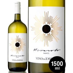 マグナムボトル ミラーコロ ビアンコNVマドンナ デイ ミラーコリ協同組合 1500ml(コッレフリージオ監修) ( 白ワイン )(ワイン(=750ml)11 本と同梱可)|takamura
