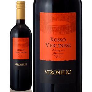 ヴェロネッロ ロッソNVサルトーリ(赤ワイン)|takamura