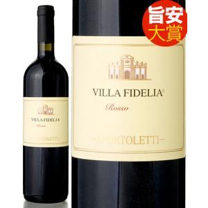 ヴィラ・フィデリア・ロッソ[2013] スポルトレッティ(赤ワイン)|takamura