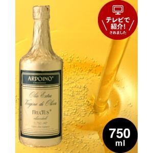 アルドイノ・エクストラヴァージン・オリーブオイル・フルクタス750ml(ワイン(=750ml)11本と同梱可) 【賞味期限:2019年5月13日】|takamura
