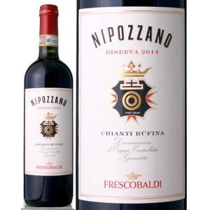 ニポッツァーノ・リゼルヴァ[2014] カステッロ・ニポッツァーノ(フレスコバルディ)(赤ワイン)|takamura