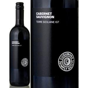 クズマーノ・カベルネ・ソーヴィニヨン[2015](赤ワイン)|takamura
