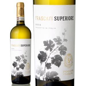 フラスカティ・スーペリオーレ・セッコ[2016]ポッジョ・レ・ヴォルピ(白ワイン)(750ml・フルボトル) takamura