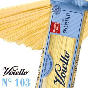 パスタ スパゲッティーニ 1.7mm ヴォイエッロ VOIELLO 500g【賞味期限:2022年7月1日】 (1〜3袋迄、ワイン(=750ml)11本と同梱可)|takamura