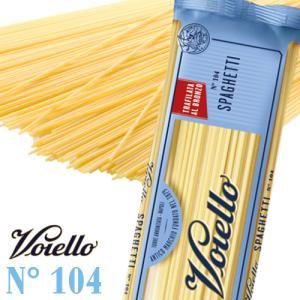 パスタ スパゲッティ 1.92mm ヴォイエッロ VOIELLO 500g 【賞味期限:2021年11月1日】 (1〜3袋迄、ワイン(=750ml)11本と同梱可)|takamura