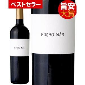 旨安大賞 ムーチョ マスNVフェリックス ソリス アヴァンティス ( 赤ワイン ) takamura