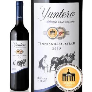 ユンテロ・テンプラニーリョ・シラー[2015](赤ワイン)|takamura