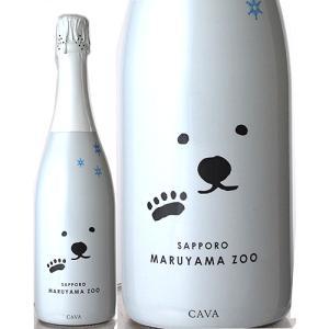 シロクマ ブリュットNVヴィニコラ ラサル(泡 白)|takamura
