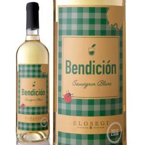 ベンディション・ソーヴィニヨン・ブラン[2016] ボデガス・エロセギ(白ワイン) takamura