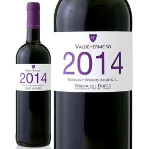 ヴァルデエルモソ・ホーベン[2014] ヴァルデリス(赤ワイン)|takamura