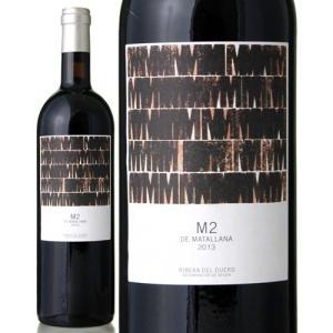 M2(エメドス)[2012]テルモ・ロドリゲス(赤ワイン)|takamura