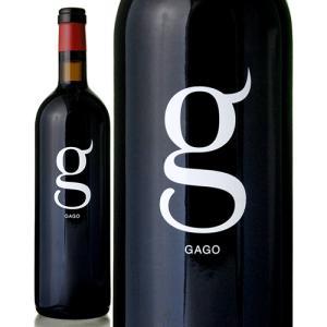ガーゴ(ガゴ)[2013] テルモ・ロドリゲス(赤ワイン)|takamura