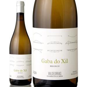 ガバ・ド・シル・ゴデーリョ[2016]テルモ・ロドリゲス(白ワイン)|takamura