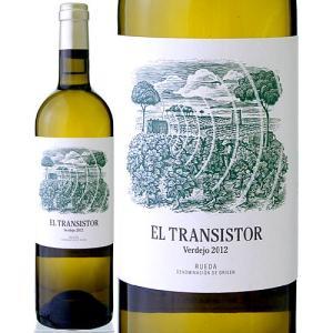 エル トランジスター[2012]テルモ ロドリゲス(白ワイン)[S]|takamura