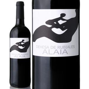 アライア[2014]デヘサ・デ・ルビアレス(赤ワイン)|takamura