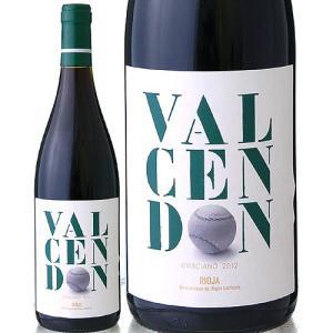 ヴァルセンドン・リオハ・グラシアーノ[2012]ボデガスDマテオス(赤ワイン)[E]|takamura
