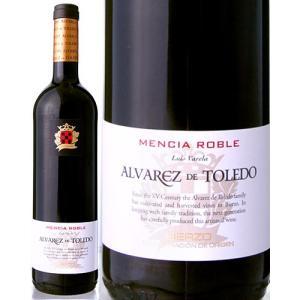 アルヴァレス・デ・トレド ロブレ[2013](赤ワイン)|takamura