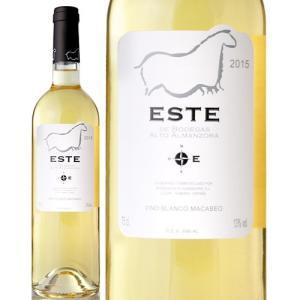 エステ ブランコ[2014](白ワイン)|takamura